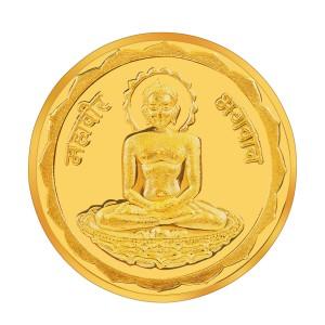 Augmont 10GM Lord Mahveer Swami