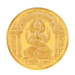 Augmont 10GM Lord Ganesha Coin