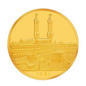 Augmont 10GM Hajj Kaba Coin