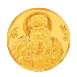 Augmont 10GM Guru Nanak  Coin