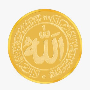 Augmont 10GM Allah Embossed Round Coin