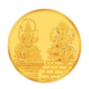 Augmont 10GM Lord Shree Ganesh & Lakshmi Coin